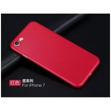 iphone x/xs dėklas pipilu/x-level ultimate pc plastikas raudonas