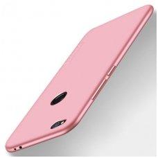 Huawei P8 / P9 lite 2017 dėklas X-LEVEL GUARDIAN silikonas rožinis
