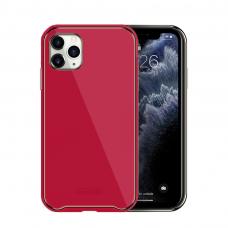 Akcija! Iphone 11 dėklas Glass Case stiklas+tpu rožinis