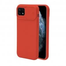Samsung galaxy a22 5g dėklas CAMERA Protect raudonas