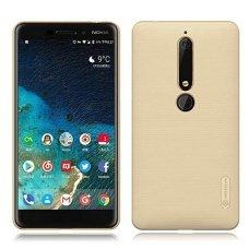 Nokia 6.1 2018 dėklas Nillkin Frosted aukso spalvos