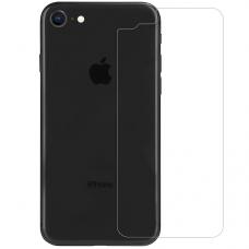 IPhone 8 GRŪDINTO STIKLO galinio dangtelio stikliukas NILLKIN DIAMOND H9